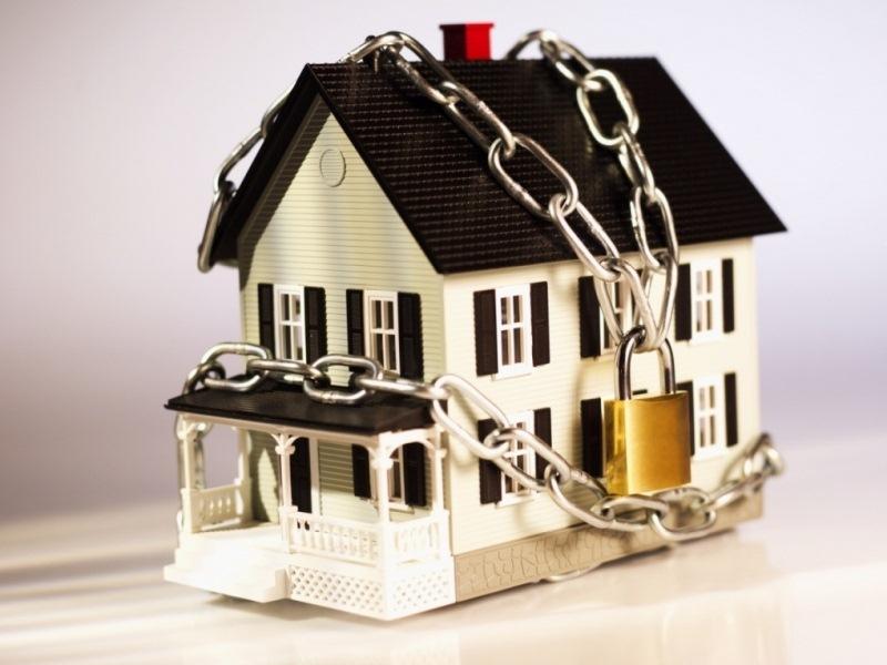 арестованное недвижимость